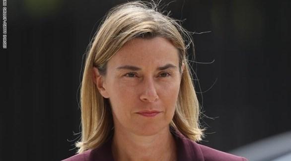 المسؤولية العليا للشؤون الخارجية بالاتحاد الأوروبي، موغيريني (أرشيف)