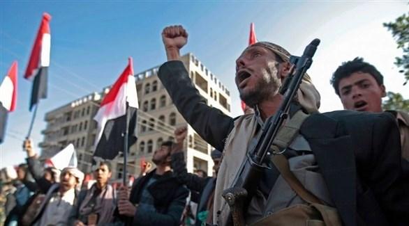 عناصر مسلحة موالية للحوثيين في اليمن (أرشيف / أ ب)