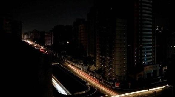 انقطاع الكهرباء في فنزويلا (أرشيف)