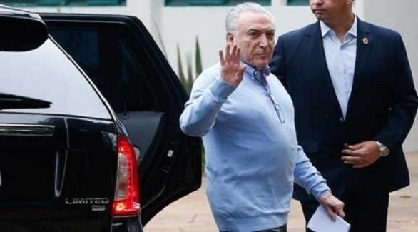رئيس البرازيل السابق ميشيل تامر (أرشيف)