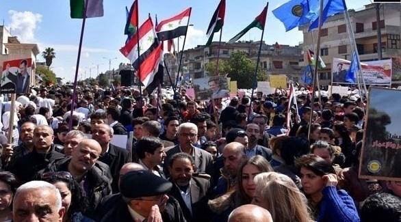 سوريون يحتجون على اعتراف ترامب بسيادة إسرائيل على الجولان (تويتر)