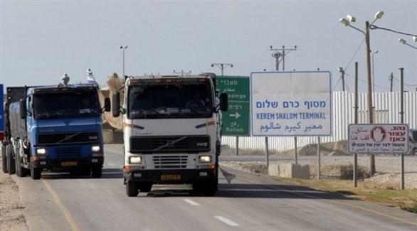 شاحنات بضائع على معبر كيرم شالوم (أرشيف)