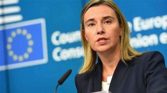 مسؤولة السياسة الخارجية في الاتحاد الأوروبي فيدريكا موغيريني (أرشيف)