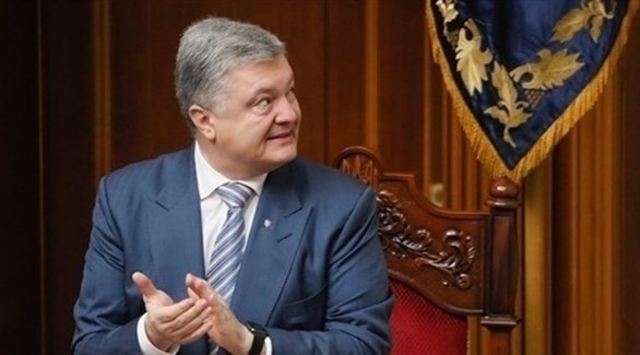 الرئيس الأوكراني بترو بوروشينكو (أرشيف)