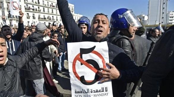 جانب من احتجاجات الجزائر (أ ب)