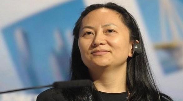 المديرة المالية لشركة الاتصالات الصينية هوواي المعتقلة في كندا منغ وانزهو (أرشيف)
