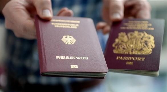 جواز سفر ألماني (أرشيف)