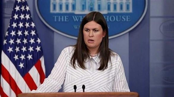 المتحدّثة باسم الرئاسة الأميركية سارة ساندرز(أرشيف)