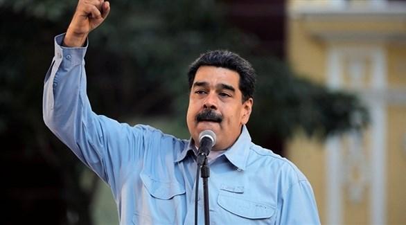 الرئيس الفنزويلي مادورو (أرشيف)