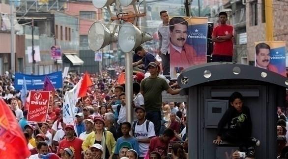 تظاهرة مناصرة للرئيس مادورو في كراكاس (أرشيف)