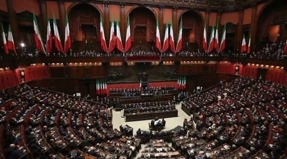 البرلمان الإيطالي (أرشيف)