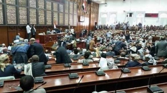 جلسة عامة للبرلمان اليمني (أرشيف)