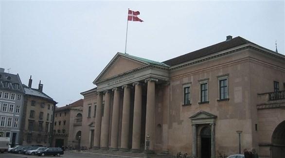 محكمة كوبنهاغن في الدنمارك (أرشيف)