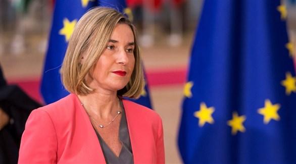 مفوضة الشؤون الخارجية في الاتحاد الأوروبي فيديريكا موغيريني (أرشيف)