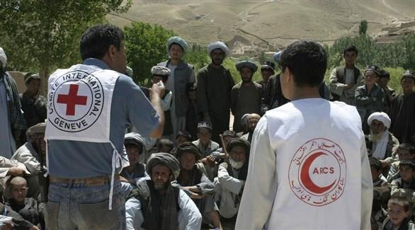 متطوعان من الهلال والصليب الأحمر في أفغانستان (أرشيف)