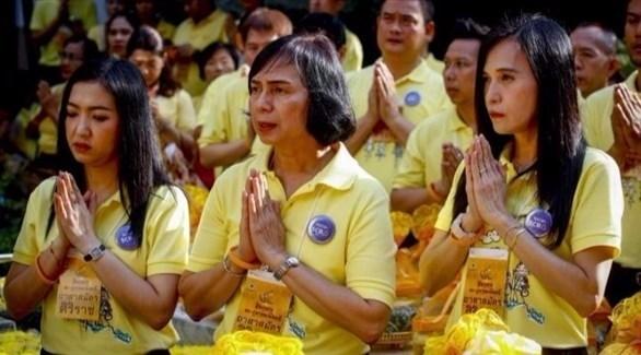 تايلنديات بلون الملكية الأصفر (أرشيف)