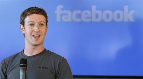 مؤسس فيس بوك مارك زوكربيرغ (أرشيف)