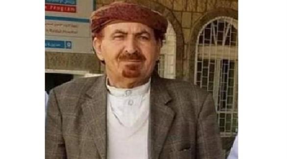 الشيخ أحمد علي سالم السكني (المشهد اليمني)