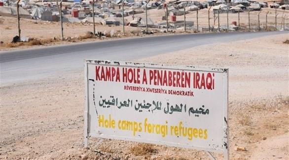 مدخل مخيم الهول للاجئين (أرشيف)