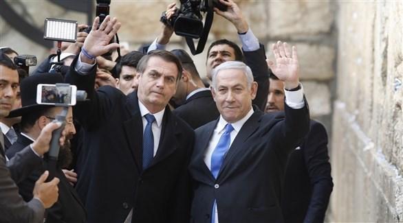 نتانياهو وبولسونارو عند حائط البراق (أ ف ب)