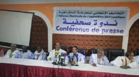 تحالف المعارضة الانتخابي في موريتانيا (أرشيف)