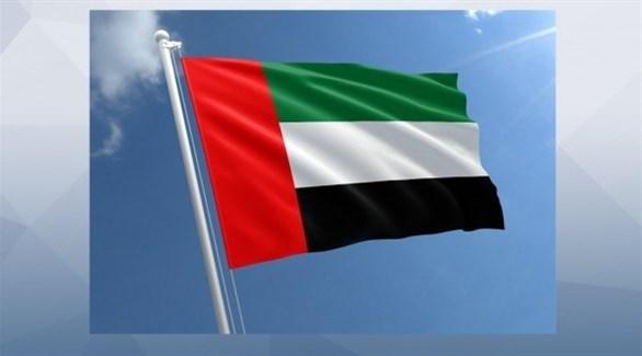 علم الإمارات(أرشيف)