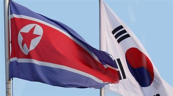 علم كوريا الجنوبية وكوريا الشمالية (أرشيف)