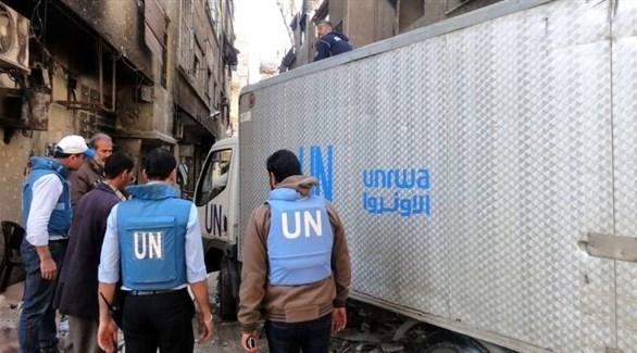 وكالة الأمم المتحدة لإغاثة وتشغيل لاجئي فلسطين