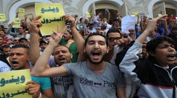 احتجاجات في تونس ضد أسعار المحروقات (أرشيف)