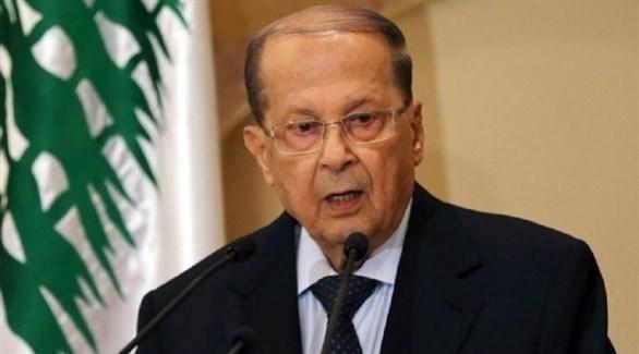 الرئيس اللبناني العماد ميشال عون (أرشيف)