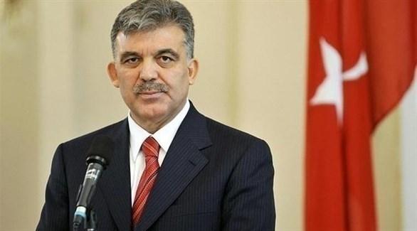 الرئيس التركي السابق عبدالله غول (أرشيف)