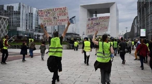 مظاهرات للسترات الصفراء في فرنسا (أرشيف)