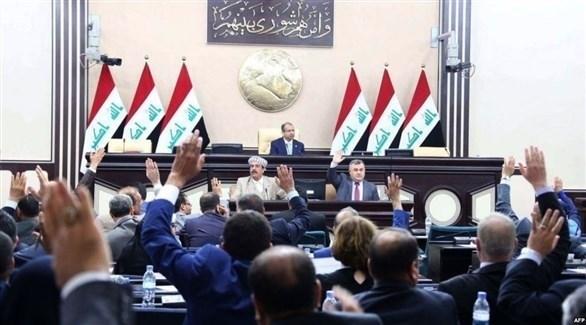مجلس النواب العراقي (أ ف ب)