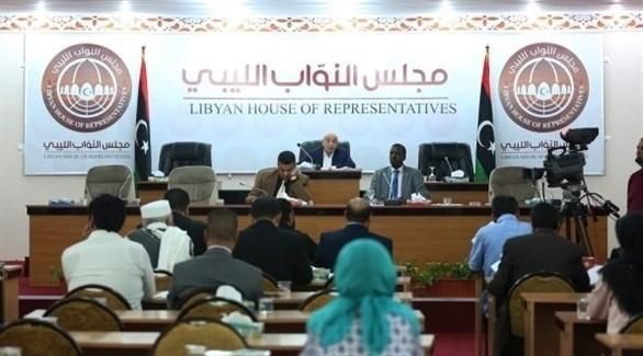 جلسة سابقة لمجلس النواب الليبي (أرشيف)