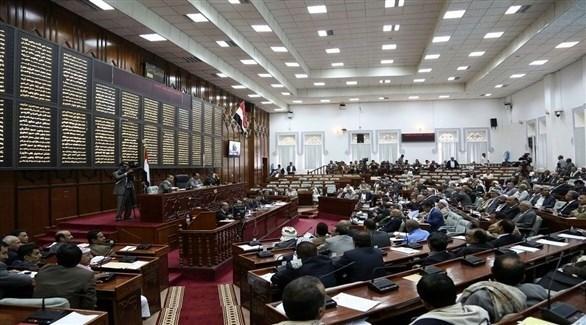 جلسة البرلمان اليمني في حضرموت (أرشيف)