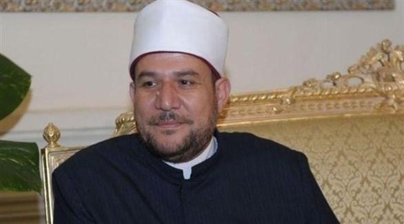 وزير الأوقاف المصري الدكتور محمد مختار جمعة (أرشيف)