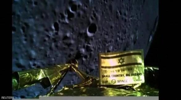 المركبة الفضائية الإسرائيلية قبل تحطمها (رويترز)
