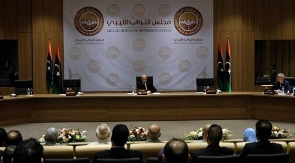 البرلمان الليبي (أرشيف)