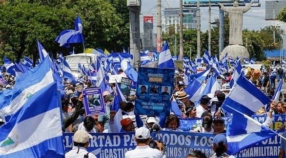 مظاهرات في نيكاراغوا ضد الحكومة (تويتر)