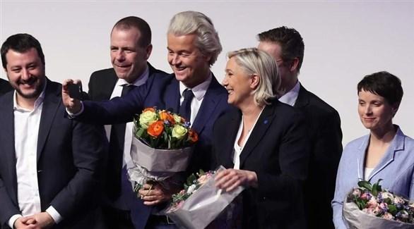 ماتيو سالفيني وهارالد فيليمسكي وجيرت فيلدرز ومارين لوبان وفراوكي بيتري زعماء اليمين الأوروبي المتطرف (أ ب)