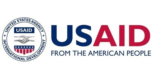 شعار الوكالة الأمريكية للتنمية الدولية (أرشيف)