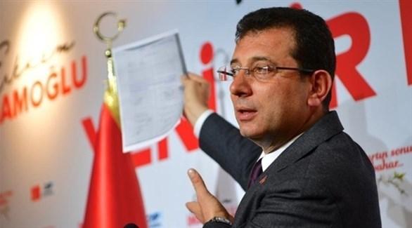 الفائز بالانتخابات البلدية لعمدة اسطنبول إمام أوغلو (أرشيف)