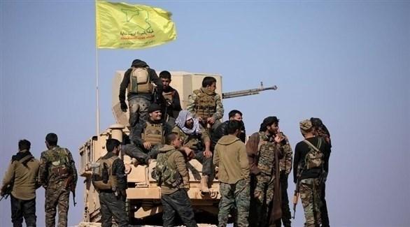 قوات سوريا الديمقراطية (أرشيف)