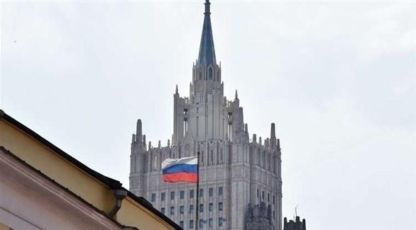 الخارجية الروسية (أرشيف)
