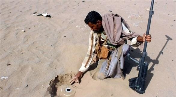 ألغام أرضية زرعها الحوثيين في الحديدة (أرشيف)
