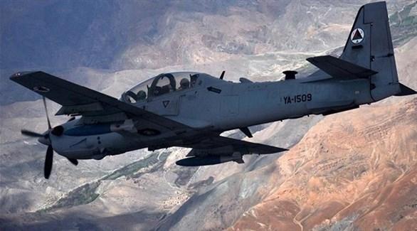 مقاتلة للسلاح الجوي الأفغاني (أرشيف)