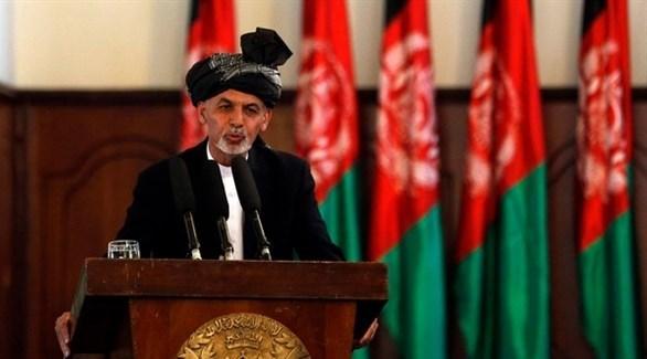 الرئيس الأفغاني أشرف غني (أرشيف)