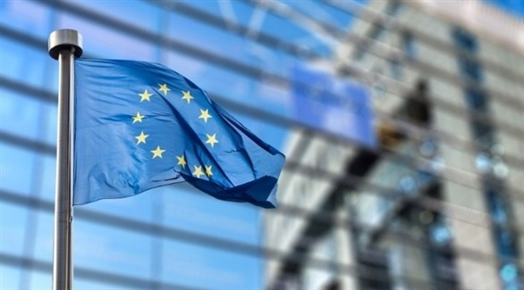 علم الاتحاد الأوروبي (أرشيف)