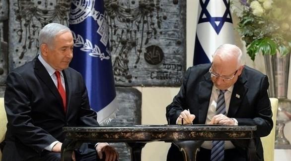 الرئيس الإسرائيلي يوقع تكليف نتانياهو بتشكيل الحكومة الجديدة (أرشيف)