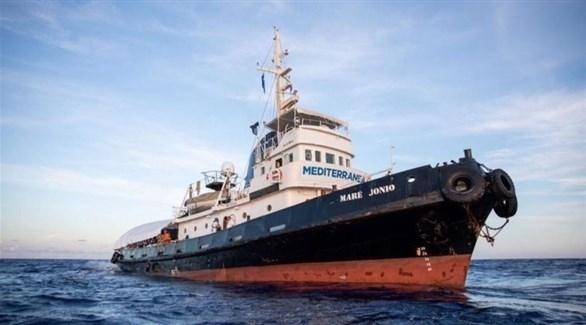 سفينة إنقاذ تابعة لمنظمة